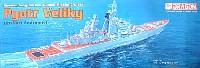 ドラゴン1/700 Modern Sea Power Seriesロシア海軍 原子力ミサイル巡洋艦 ピョートル ヴェリキー