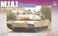 M1A1 エイブラムス (2003年イラク 第3歩兵師団)