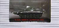 フィンランド T-55 MBT w/BTU-55