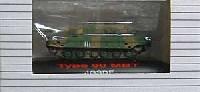 陸上自衛隊 90式戦車 (JGSDF)