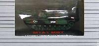 アメリカ M1A1 MBT (w/NATO Version)