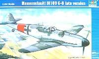 トランペッター1/24 エアクラフトシリーズメッサーシュミット Bf109G-6 後期型
