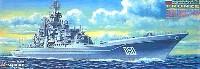 ピットロード1/700 スカイウェーブ M シリーズロシア海軍 原子力ミサイル巡洋艦 フルンゼ (現 アドミラル・ラザレフ)