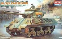アカデミー1/35 Armorsアメリカ 駆逐戦車 M-36 ジャクソン ガン・モーターキャリアー