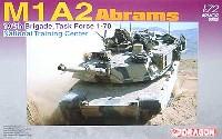 M1A2 エイブラムス アメリカ陸軍第194旅団 国立訓練センター