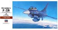 ハセガワ1/48 飛行機 PTシリーズ三菱 F-2B