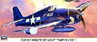 F6F-5N ナイトヘルキャット VMF(N)-541