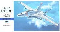 ハセガワ1/72 飛行機 EシリーズF/A-18F スーパーホーネット
