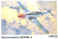メッサーシュミット Bf109K-4