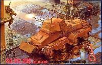 Sd.Kfz.232(FU) 8輪装甲車