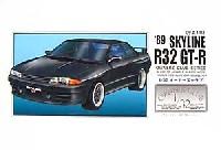 マイクロエース1/32 オーナーズクラブ'89 スカイライン R32 GT-R (平成元年) ライトチューン仕様