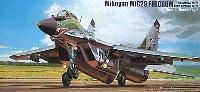 フジミAIR CRAFT (シリーズF)ミコヤン ミグ29 ファルクラム ロシア空軍 イワンズイーグル所属機