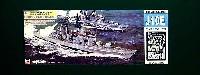 海上自衛隊ミサイル護衛艦 DDG168 たちかぜ エッチングパーツ付