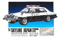 スカイライン ジャパン パトカー (1984年)