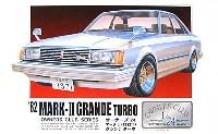 マーク 2 グランデ ターボ (1982年)