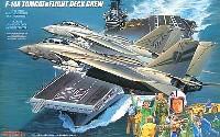 フジミ1/72 飛行機 (定番外)F-14A トムキャット & 米海軍デッキクルーセット