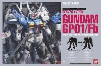バンダイPG (パーフェクトグレード)RX-78GP01/GP01Fb ガンダム試作1号機