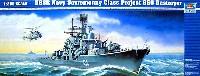 トランペッター1/350 艦船シリーズソビエト海軍 ソブレメンヌイ級 駆逐艦 956