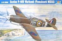 トランペッター1/32 エアクラフトシリーズカーチス P-40B ウォーホーク (トマホーク Mk.IIA)