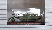 陸上自衛隊 90式戦車 w/マインローラー