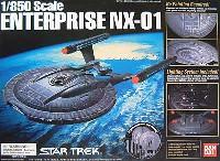 エンタープライズ NX-01