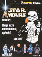 STAR WARS [SERIES 2] 全6体セット