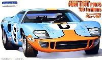 フジミ1/24 ヒストリックレーシングカー シリーズフォード GT40 1969年 ル・マン優勝車
