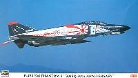 F-4EJ改 スーパーファントム 第301飛行隊 30thアニバーサリー