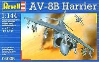 レベル1/144 飛行機AV-8B ハリアー