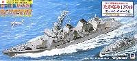 海上自衛隊 護衛艦 DD-110 たかなみ エッチングパーツ付