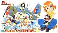 SWEET1/144スケールキットロイヤルネイビー ワイルドキャット 4 & フライトデッキセット
