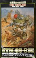 ウェーブ装甲騎兵ボトムズAT スコープドッグ レッドショルダー 〔ダウンフォーム〕
