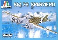 イタレリ1/72 航空機シリーズSM.79 スパルビエロ