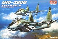 アカデミー1/48 Scale AircraftsMIG-29UB ファルクラム B