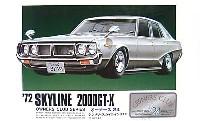 ケンメリ スカイライン GTX (1972年)