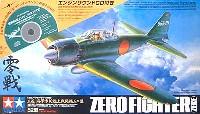 タミヤ1/32 エアークラフトシリーズ三菱 零式艦上戦闘機 52型 零戦 エンジンサウンドCD付