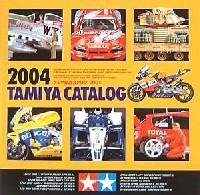 タミヤタミヤ カタログタミヤ 総合カタログ 2004