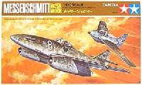 タミヤ1/100 ミニジェットシリーズメッサーシュミット Me262A & Me163B