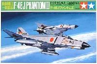 タミヤ1/100 ミニジェットシリーズマクダネルダグラス F-4EJ ファントム 2