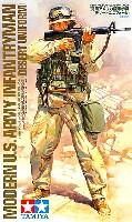 タミヤ1/16 ワールドフィギュアシリーズ現用アメリカ陸軍歩兵 (デザート ユニフォーム)