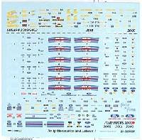 スタジオ27ラリーカー オリジナルデカールラリー メカニックセット 1