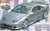 フジミ1/24 カーモデル(定番外・限定品など)ヴェイルサイド フェアレディ Z C-1モデル (レジンキャスト製エアロパーツ付)