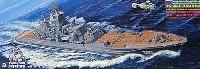 ピットロード1/700 スカイウェーブ M シリーズロシア 原子力ミサイル巡洋艦 カリーニン (現 アドミラル・ナヒモフ)