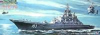 ピットロード1/700 スカイウェーブ M シリーズロシア 原子力ミサイル巡洋艦 ピョートル・ヴェリキー (旧 ユーリー・アンドロポフ)
