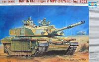 イギリス陸軍 MTB チャレンジャー 2 イラク 2003
