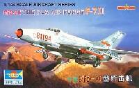 中国軍 F-7 II / MiG-21