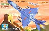 中国軍 F-7MG