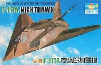F-117A ナイトホーク