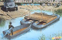 ドイツ 舟橋セット