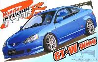 ホンダ インテグラ タイプR GT・Wウイング